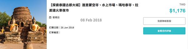 螢幕快照 2018-02-25 下午4.42.52