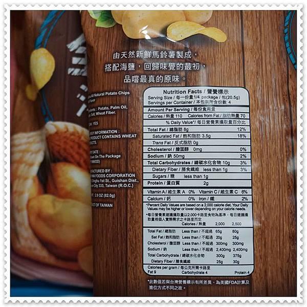 卡迪那全天然洋芋片-5.jpg
