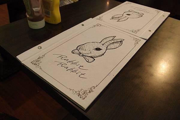 兔子兔子2店