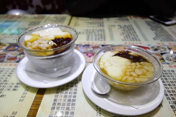 群星會 中山區 港式飲茶