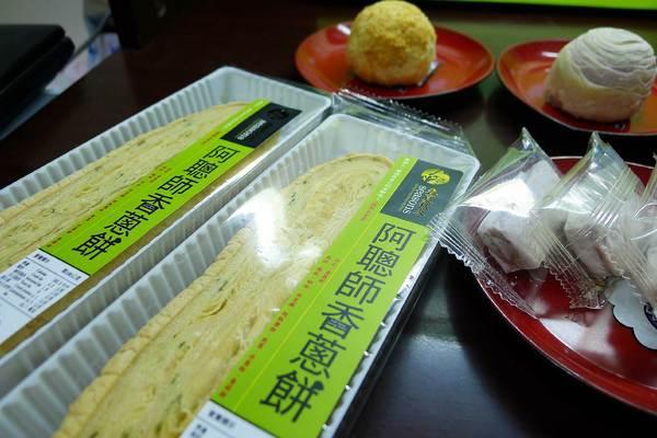 阿聰師芋頭酥糕餅(台中秋紅谷館):阿聰師芋頭酥糕餅(台中秋紅谷館)