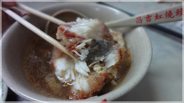 昌吉紅燒鰻:昌吉 紅燒炖鰻