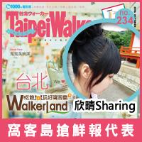 201610_magazine09_200