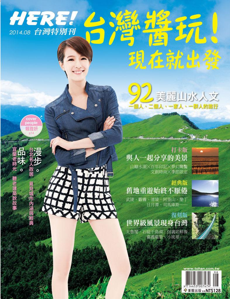HP9COVER.p1.360DPI