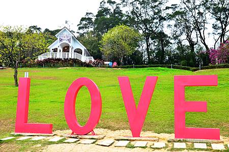 【新竹芎林 | 景點】浪漫約會拍照好所在❤心鮮森林莊園