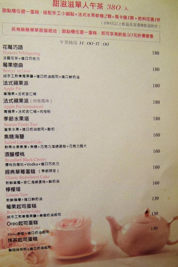 【台北東區甜點】隱藏版粉嫩少女系彩虹鬆餅♥Joanne Lee Cake Design~我的生活.快樂提案