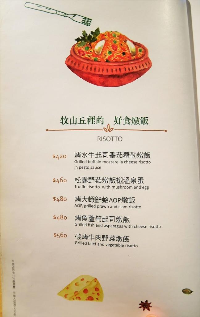 台北迪化街餐廳-於歷史古街中品味美好食光⁂牧山丘MuHills