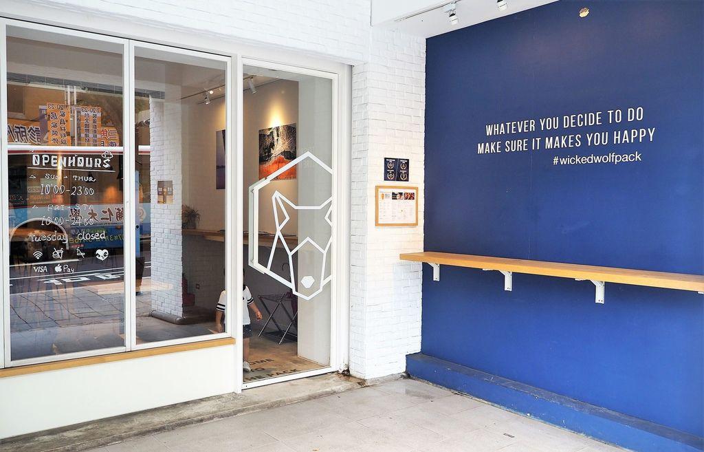 【台北天母 | 咖啡廳】清爽系藍白色咖啡館♢Wicked Wolfpack