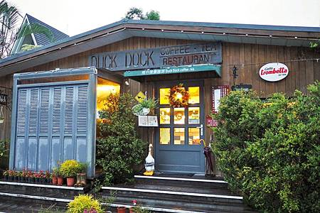 【宜蘭冬山鄉 | 餐廳】縈繞著異國氛圍的築夢木屋✈飛行碼頭 DUCK DOCK