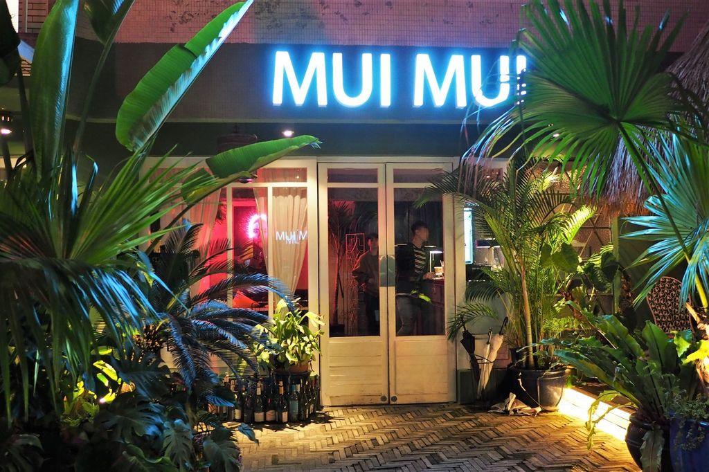 【台北東區 | 餐廳】燭光搖曳中的迷情泰味ღ MUI MUI