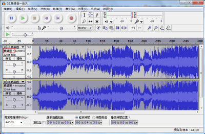 audacity-vocal-remover-3.png