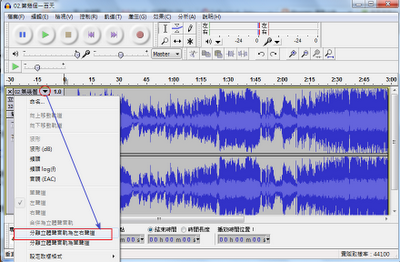 audacity-vocal-remover-1.png