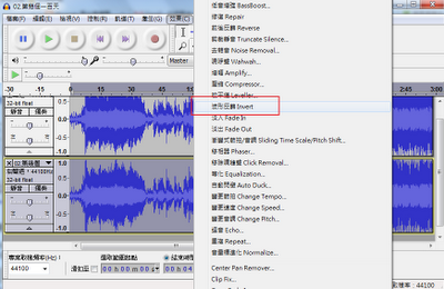 audacity-vocal-remover-2.png