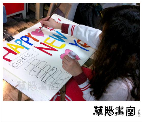 畫室部落格_201401_什麼是幸福_01