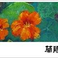 楊老師粉彩作品(局部)