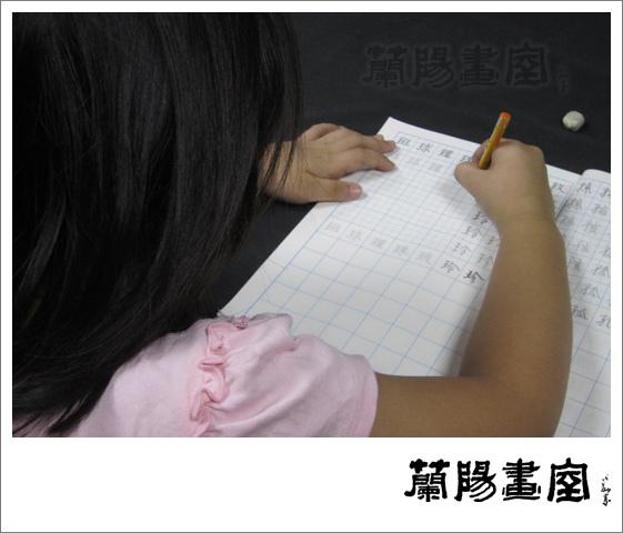201407_暑期硬筆字班