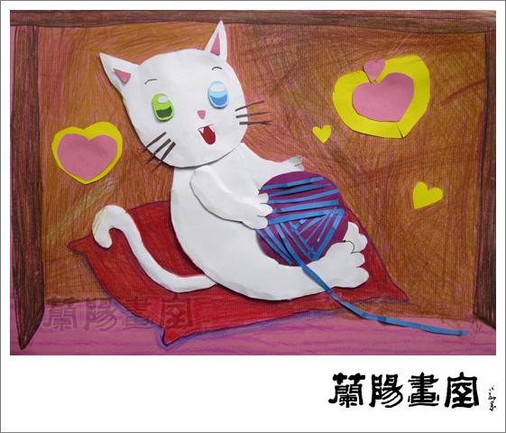 2014_07【暑期班】