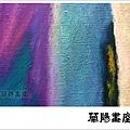 畫室部落格_201503_楊老師油畫_07