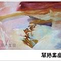 畫室部落格_楊老師作品_粉彩抽象100.jpg