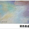 畫室部落格_楊老師作品_粉彩抽象100_局部4.jpg