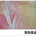 畫室部落格_楊老師作品_粉彩抽象100_局部5.jpg
