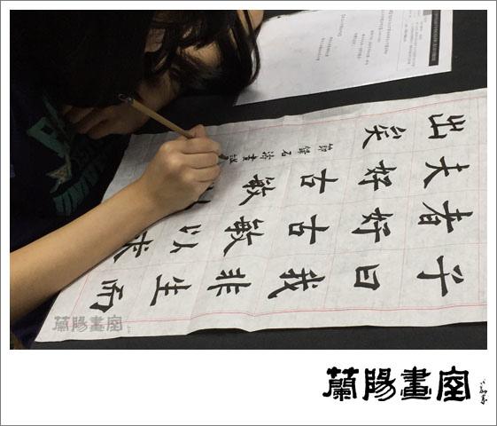 畫室部落格_201504_書法班上課實況