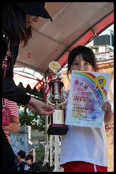 蘭陽畫室兒童班小學員許芯瑜榮獲第五屆印象永康寫生比賽第三名!