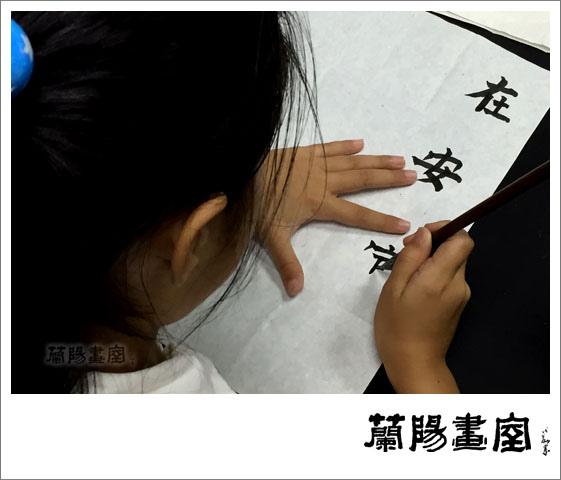 畫室部落格_201512_書法班郭O安同學榮獲104年兒童生活教育畫創作活動【書法組】佳作