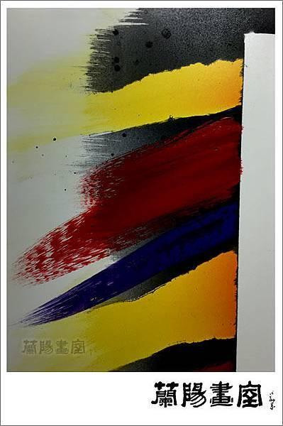 畫室部落格_201602_新年新氣象_02