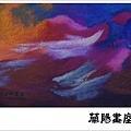 畫室部落格_201602_橫幅_楊老師作品03