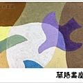 畫室部落格_201608橫幅_楊老師作品02