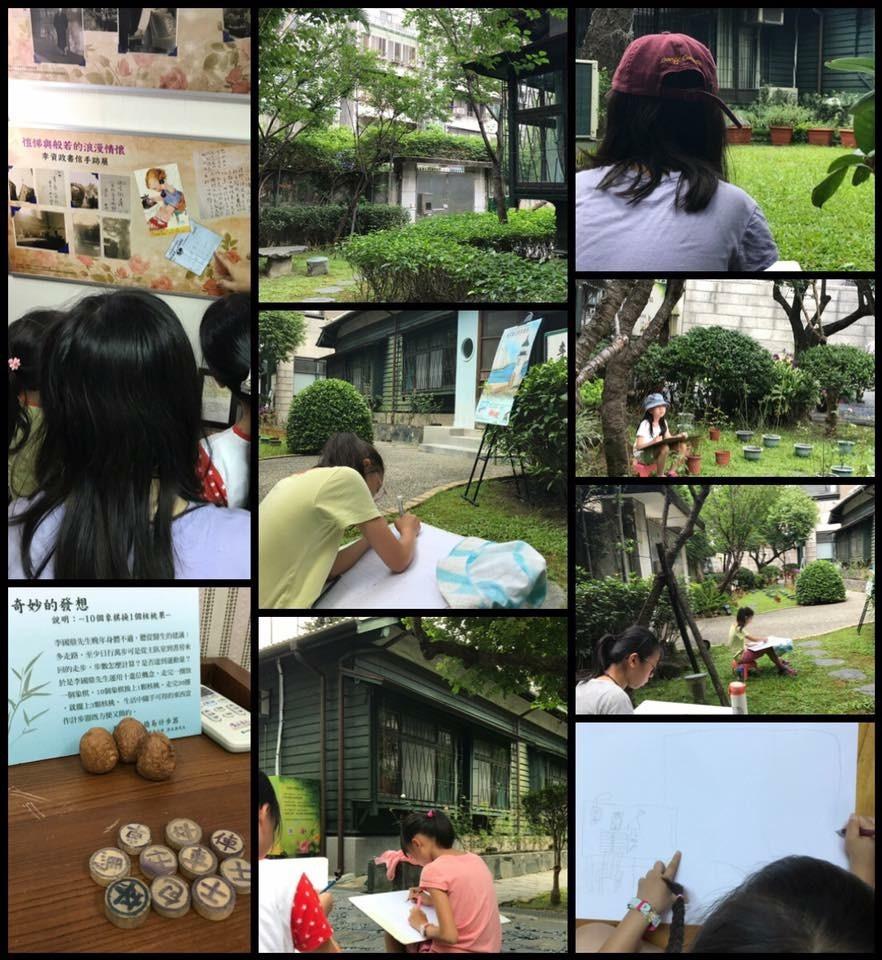 相片 2017-7-14 下午11 47 40.jpg
