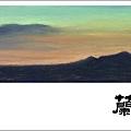 楊老師粉彩畫作品 (39x11 cm)