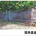 楊老師粉彩畫作品(局部)