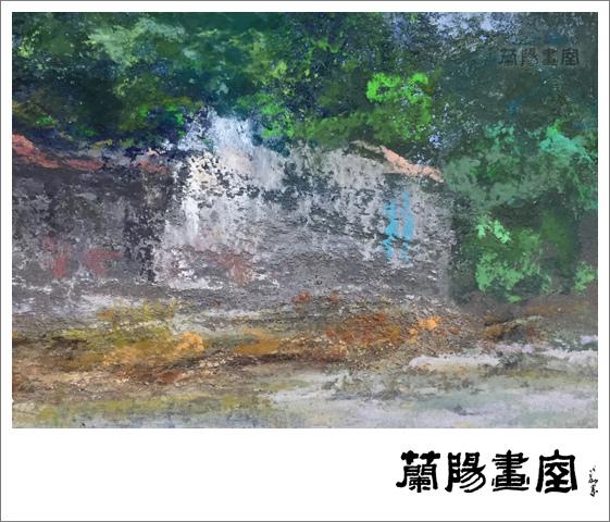 BLOG_201712_畫室部落格_楊老師作品_宜蘭老家04