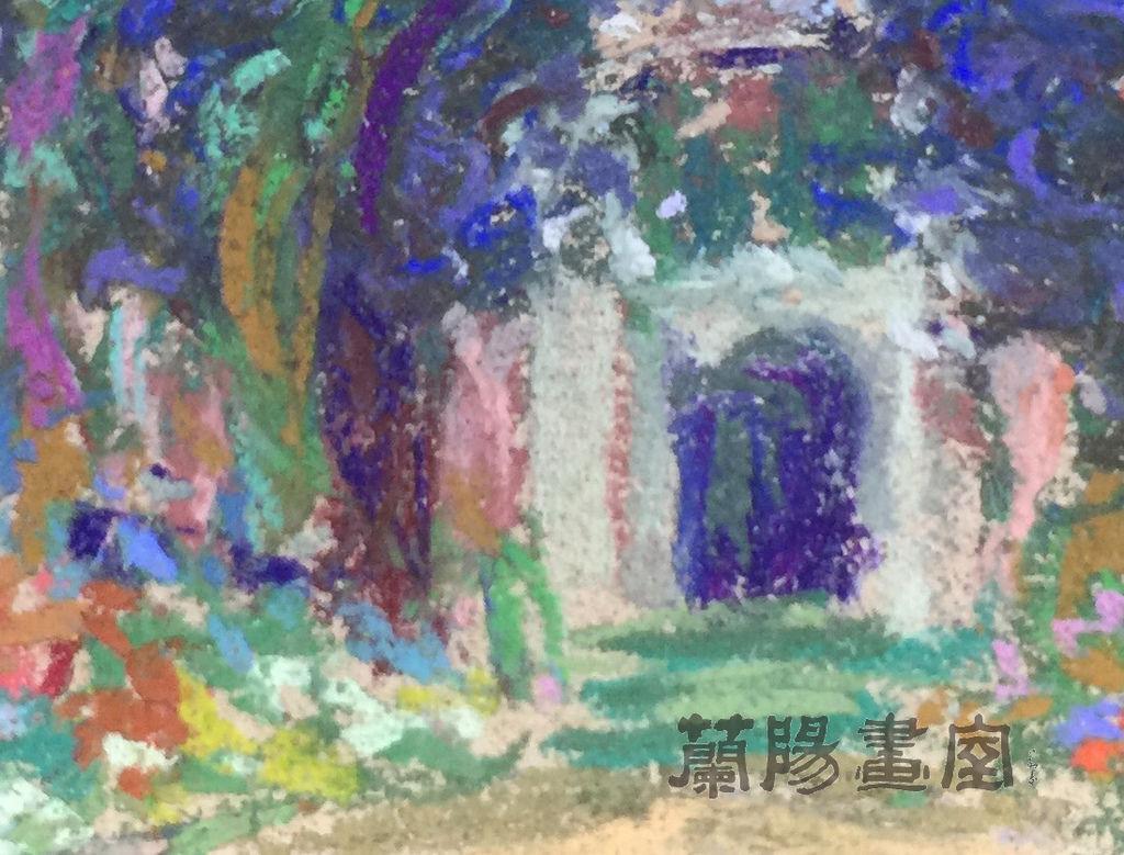 粉彩_莫內花園19_13局部1.jpg
