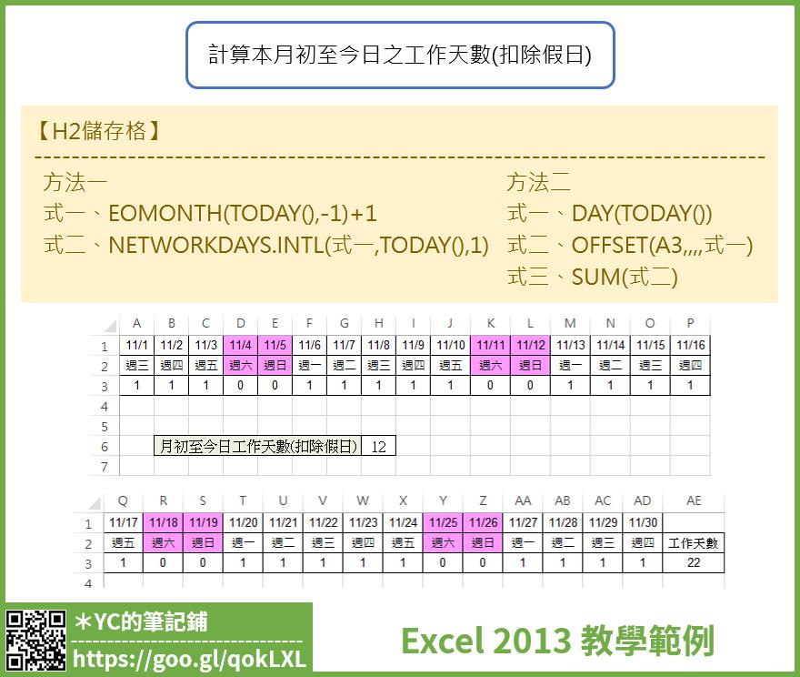 E0114_1.png