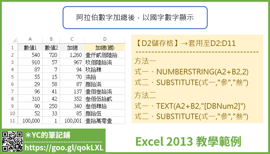 E0116_1.png