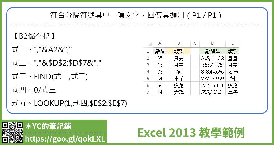 E0148_2.png