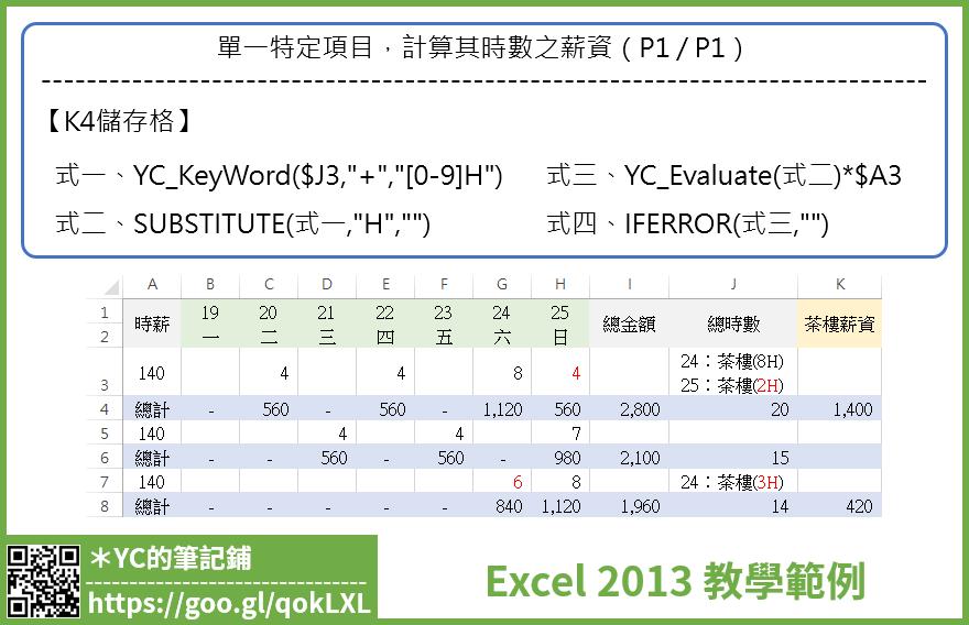 E0168_2.png