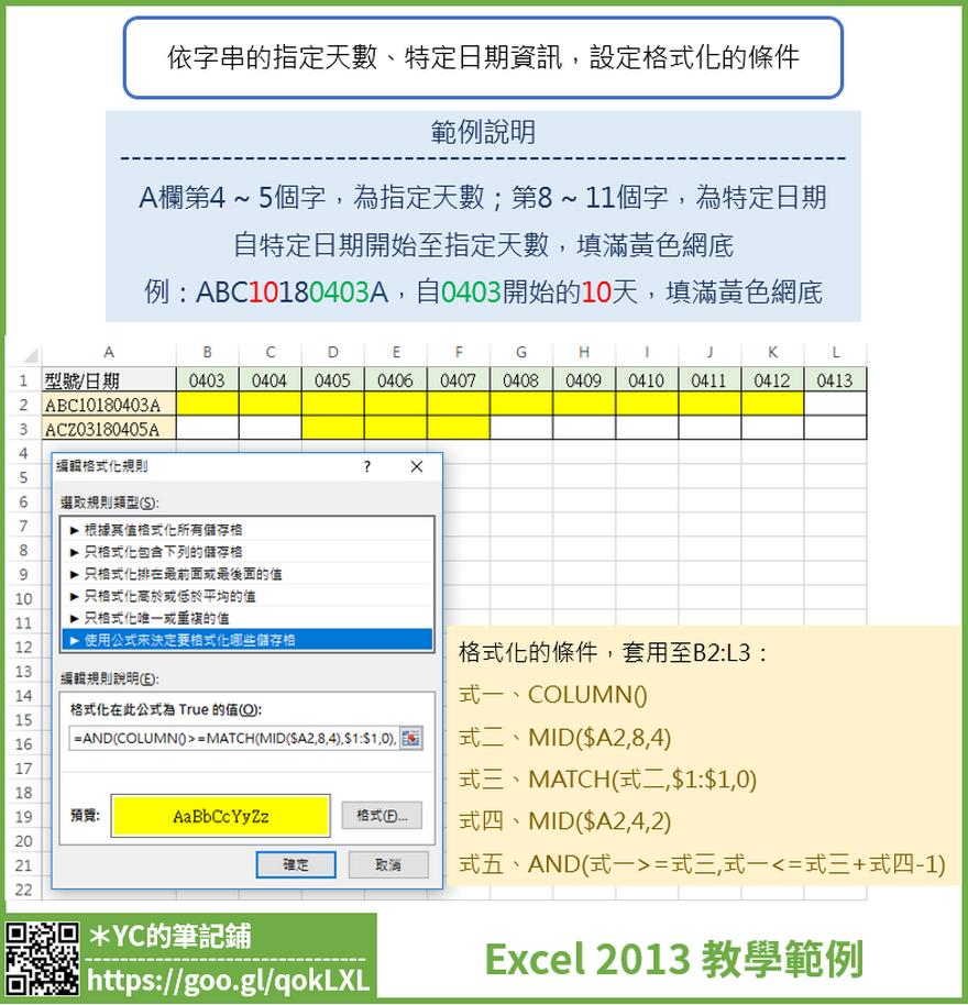 E0200_1.png
