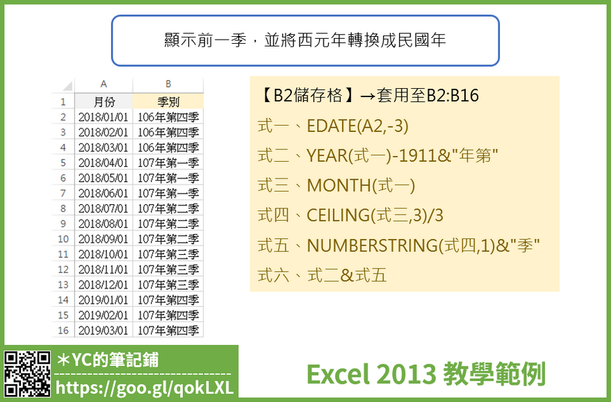 E0221_1.png