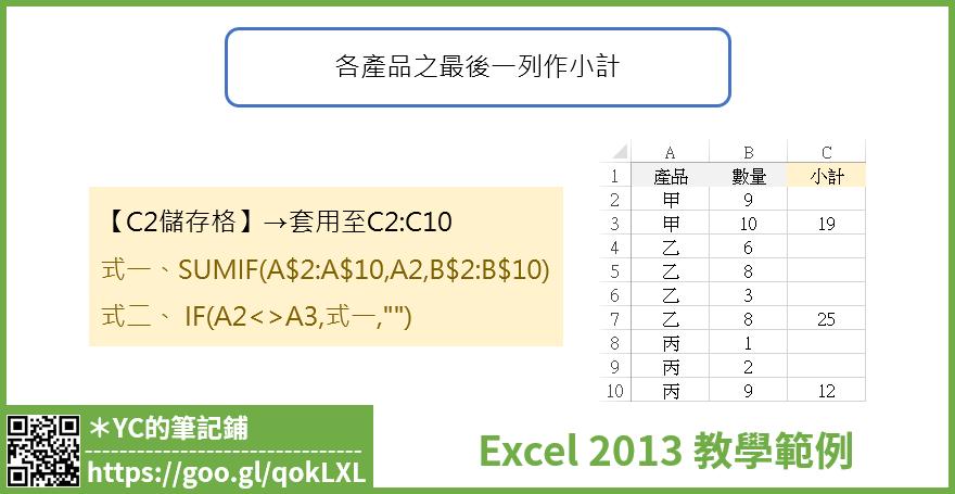 E0001_01.png