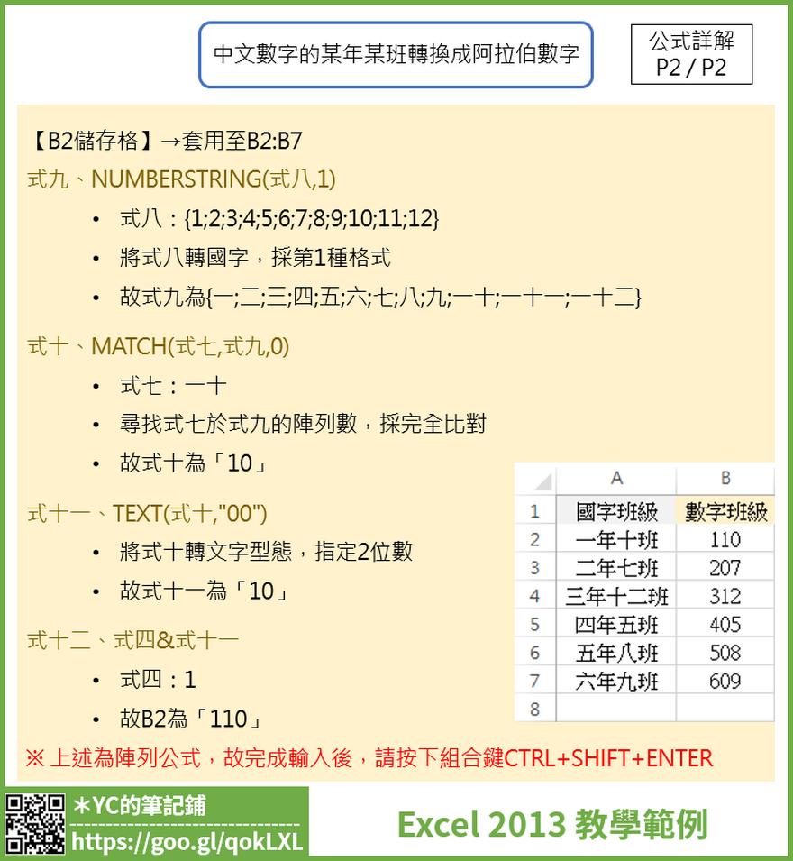 E0057_03.png