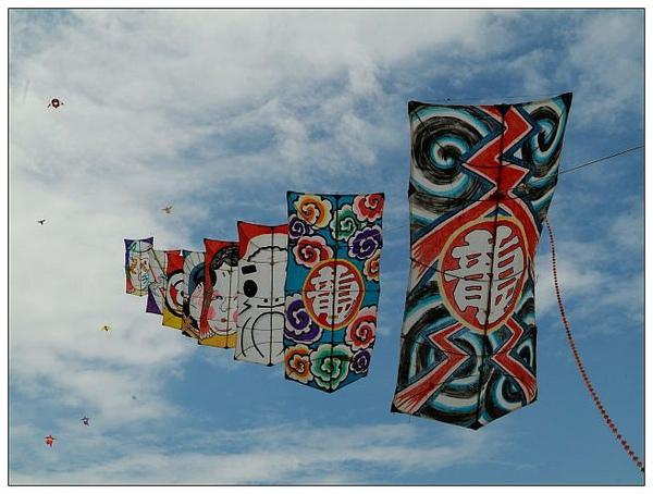 風箏高掛_5.jpg