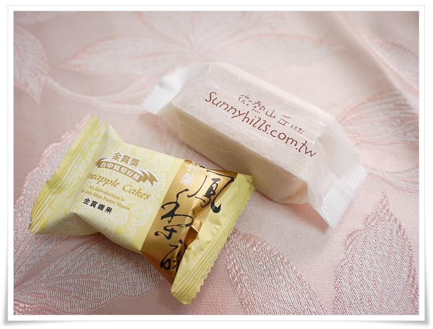 鳳梨酥-微熱山丘&裕珍馨