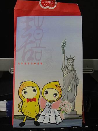 2011-12-22_花生學長的喜帖
