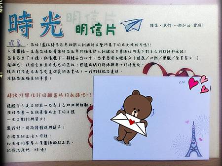 2013-03-28_時光明信片