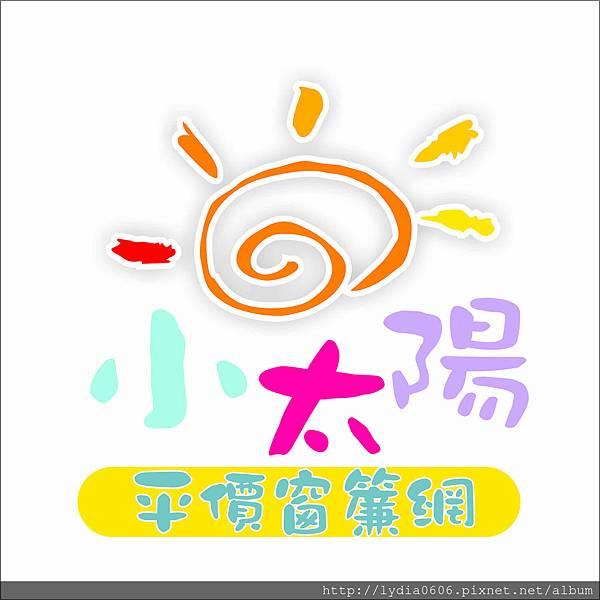 宏和布藝-LOGO-小太陽板.jpg