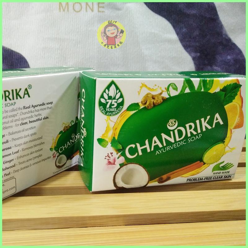 【體驗X手工皂推薦】印度傳承78年的手工皂-CHANDRIKA香蒂卡印度奇蹟皂^^
